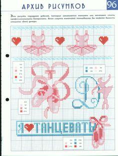 Gallery.ru / Фото #20 - архив рисунков 2 - logopedd
