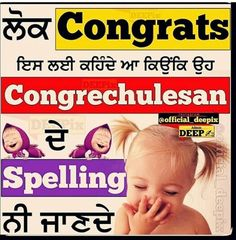 12 Best punjabi status images in 2015 | Words, Thoughts, Inspire quotes