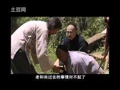 百年虛雲 第13集(高清) 【共20集】 - YouTube