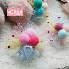 Felt Hair Clips, Baby Hair Clips, Flower Hair Clips, Toddler Hair Clips, Toddler Bows, Felt Flowers, Fabric Flowers, Pom Pon, Pink Hair Bows