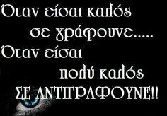 Greek Quotes, Bff, Texts, Love, Sayings, Inspiration, Amor, Biblical Inspiration, Lyrics