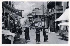 Native Quarter, Port Sai'd, Egypt, 1940s.