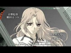 vampire knight opening 2 español latino - YouTube