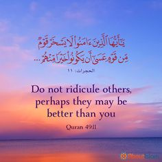 May Allah bless us all in this beautiful month! Beautiful Quran Verses, Beautiful Islamic Quotes, Beautiful Arabic Words, Quran Arabic, Islam Quran, Muslim Quotes, Religious Quotes, Hadith Quotes, Jumma Prayer