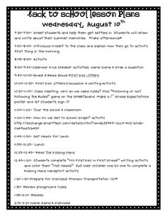 sample first day lesson plans