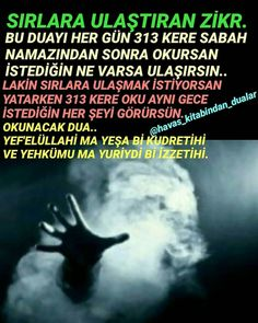 #duaa #ilim  #kitap  #kitapkurdu  #cin  #korku  #paranormal  #bilgi  #bilgikupu #turkiye  #istanbul  #paranormalolaylar  #vefk  #metafizik… Scary Ghost Pictures, Ghost Photos, Paranormal Photos, Allah Islam, Awakening, Istanbul, Prayers, Healing, Faith