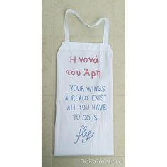Christening, Apron, Reusable Tote Bags, Aprons
