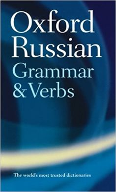 63 best education images on pinterest funny things good ideas and gym oxford russian grammar and verbs terence wade 9780198603801 amazon books fandeluxe Choice Image