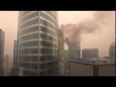 Incendie à la défense, tour coeur défense VIDEO Black smoke from a tower...