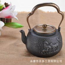 Los fabricantes suministran sin recubrimiento tetera de hierro fundido hechos a mano olla de hierro venta al por mayor alta japonés imitación tetera de hierro(China (Mainland))