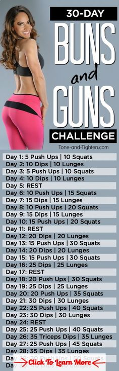 30-Day challenge to tone your arms and sculpt your butt! From Tone-and-Tighten.com #health #fitness #weightloss #healthyrecipes #weightlossrecipes