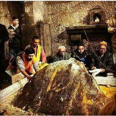 Om Namah Shivaya Mantra, Lord Balaji, Shiva Statue, God Pictures, Whatsapp Group, Painting, Dehradun, Cosmic, Diaries