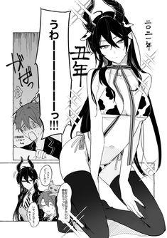 Girl Memes, Short Comics, Albino, Art Reference Poses, Manga Games, Disney Villains, Maleficent, Fujoshi, Manga Girl