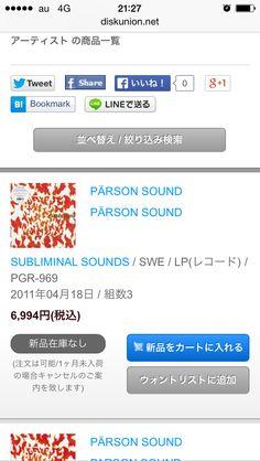 Parson Sound