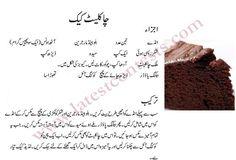 Easy Food Recipes In Urdu