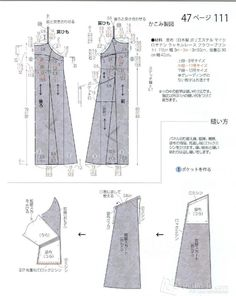 Japanese book and handicrafts - Lady Boutique Clothing Patterns, Sewing Patterns, Sewing Clothes Women, Sewing Lingerie, Japanese Books, Book And Magazine, Apron Dress, Pattern Drafting, Fashion Sewing