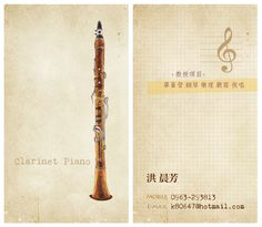Clarinet Piano Clarinet, Piano, Graphic Design, Cover, Clarinets, Pianos, Blankets, Visual Communication