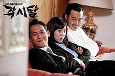 """Bridal Mask"" Behind the Scenes Miss Trunchbull, Bridal Mask, Cloak And Dagger, Joo Won, Supporting Actor, Kids Dress Up, Young Guns, Period Dramas, Gorgeous Men"