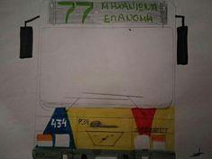 434 #οασθ Cutting Board, Cutting Boards