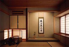 アルクデザイン - 設計事例「茶道のできるこだわりの家」|注文住宅のハウスネットギャラリー