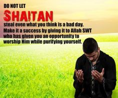 Everybody has woken up in a state of sluggishness, laziness, weakness, fatigue, or feeling a dark cloud has come over there head. However, do not let Shaitan steal what you think is a bad day.  Make it a success by giving it to Allah SWT who has given you a limited number of days with which he will test you and give you an opportunity to worship Him while purifying yourself.  Read more here http://blog.islamiconlineuniversity.com/the-sunnah-of-mental-focus/