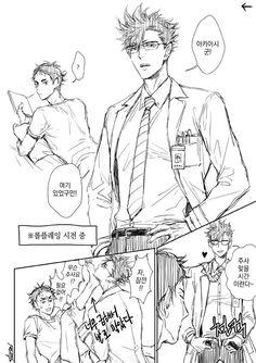 담아간 이미지 Kuroo Tetsurou, Akaashi Keiji, Kenma, Haikyuu, In This Moment, Memes, Anime, Cartoons, Gym
