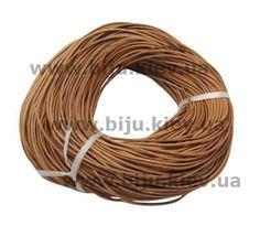 Шнур кожаный светло-коричневый круглый 4 мм - купить кожаный шнур