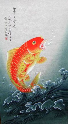 """""""Surplus Year after Year"""" Original Chinese Koi Fish Painting Wall Scroll : http://www.chilture.com/surplus-original-chinese-koi-fish-painting-wall-scroll-p-592.html"""