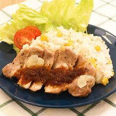 Rice Cooker Recipes, Junk Food, Japanese Food, Bento, Food Dishes, Food Videos, Pork, Food And Drink, Tasty