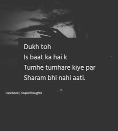 Aur mujhe sukh is baat ka he ki aapneh apna asli rang bataneh zara sa bhi waqt nai lagaya Best Friend Quotes Funny, First Love Quotes, Funny True Quotes, Sarcasm Quotes, Truth Quotes, Sad Quotes, Words Quotes, Strong Quotes, Crazy Quotes