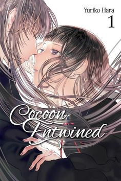 Cocoon Entwined Manga Volume 1 features story and art by Yuriko Hara. Anime Dubbed, All Girls School, Anime News Network, Dark Stories, Creeped Out, Viz Media, Matou, Marrying My Best Friend, New Chapter