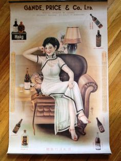 Vintage 1930s Chinese advertisement poster feature pin-up Shanghai girl