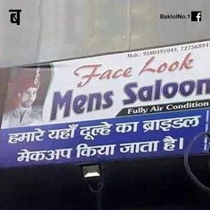 Hindi, funny
