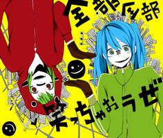 Vocaloid:.] Matryoshka~ - lumforever Fan Art (30878986) - Fanpop