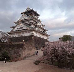 Osaka castle is a recreation of a 17th century castle that played an important role in the unification of Japan.