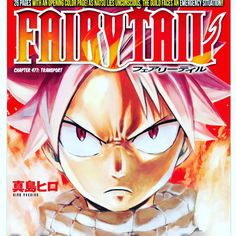 Fairy tail Chapter 477 manga cover.
