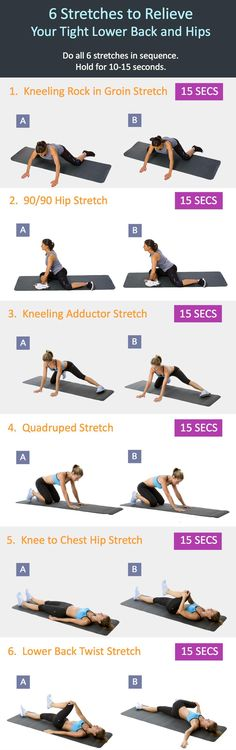 #Infographic: 6 #stretches to relieve your tight #LowerBack and hips. Do all 6 stretches in sequence, hold for 10-15 seconds.