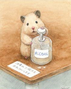 Cute Animal Drawings, Cute Drawings, Japanese Hamster, Hamster Live, Die Dinos Baby, Funny Hamsters, Kawaii Illustration, Wallpaper Iphone Cute, Cute Characters
