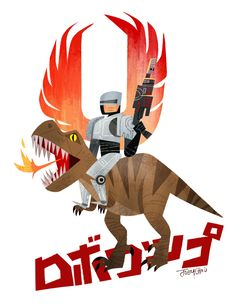 when you need more awesome, call illustrator Joey Chou - Here: Robocop on a T-Rex