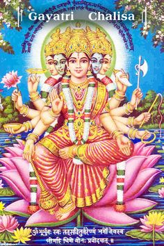 Gayatri Chalisa - forty verses of lyrics. Verses that praise and plead with devotion. They are recited over and over again or chanted by groups ... even in the cane and rice fields by early indentured laborers ... or sung quietly in private temples in many homes. Each is directed to a deity ... there are as many dieties as their are virtous deeds and acts ....  www.handsintechnology.com  info@handsintechnology.com