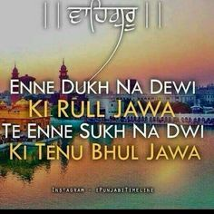 1000+ images about Waheguru on Pinterest | Sikh quotes ...