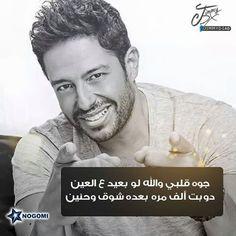 9f05f94cb حبيتك يوم - بحث Google . Nouran H · Lyrics · Song Words ...