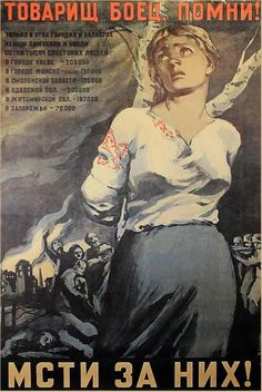"USSR 1945 ""Fighter, remember! Avenge them!"" The text on the left counts civil casualties from regions all around Russia after the occupation (about 950,000 people)"