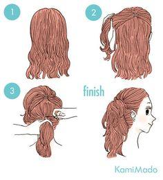 髪の量、ボリュームがある方にオススメの二段階ポニーテール。毛先を少し巻いておくと、しっかり結びつつ、ルーズに見えるのでオススメのスタイルですよ。