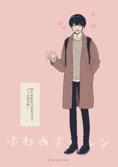 Drawing Reference Poses, Drawing Poses, Manga Art, Anime Art, Drawing Anime Clothes, Estilo Anime, Art Poses, Cute Anime Boy, Boy Art