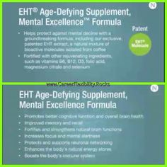 #BrainSupplement  EHT Age-Defying Supplement, Mental Excellence Formula.    EHT comes after 20 years of research out of Dr. Jeffry Stock's Princeton University labs.  #Nerium www.CareerFlexibility.Rocks