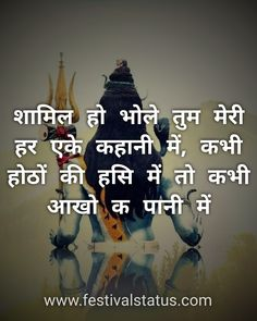 Rudra Shiva, Mahakal Shiva, Shiva Art, Happy Holi Status, Diwali Status, Republic Day Status, Shiva Parvati Images, Lord Hanuman Wallpapers, Mahadev Quotes