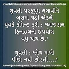 Gujarati sexy jokes