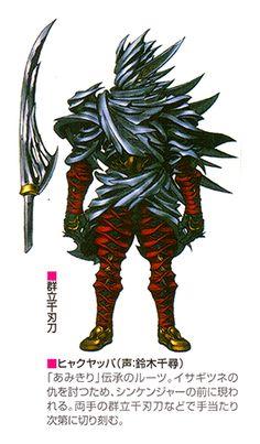 Shinkenger Concept Art   Samurai Sentai Shinkenger Monster Conversion Guide - GrnRngr.com