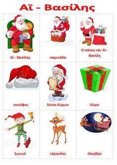 santa's flashcard preschool